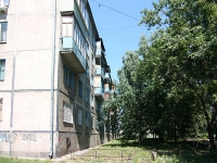 Kazan, Shamil Usmanov st, house 33. Apartment house
