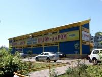 喀山市, Shamil Usmanov st, 房屋 35А к.1. 商店