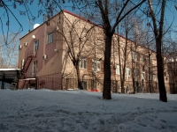 Казань, улица Шамиля Усманова, дом 9Б. офисное здание