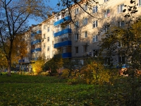 Kazan, Shamil Usmanov st, house 17А. Apartment house