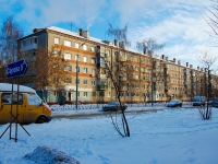 neighbour house: st. Shamil Usmanov, house 32. Apartment house