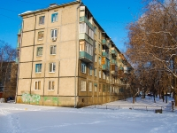 neighbour house: st. Shamil Usmanov, house 33. Apartment house