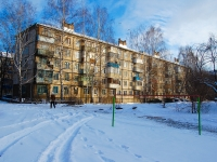 neighbour house: st. Shamil Usmanov, house 33 к.2. Apartment house