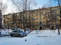 neighbour house: st. Shamil Usmanov, house 35. Apartment house