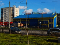 Kazan, shopping center Удача, Shamil Usmanov st, house 35А