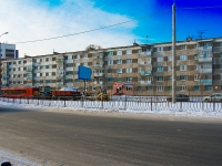 Kazan, Shamil Usmanov st, house 37. Apartment house