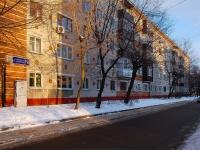 Kazan, Shamil Usmanov st, house 11Б. Apartment house