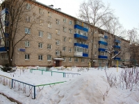 neighbour house: st. Shamil Usmanov, house 15А. Apartment house