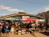 喀山市,  , house 1. 市场