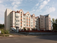 Kazan, Shurtygin st, house 11А. Apartment house