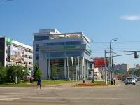 Казань, улица Нурсултана Назарбаева (Эсперанто), дом 16. магазин