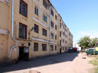 Kazan, Nursultana nazarbaeva (esperanto) st, house 35 к.4. Apartment house