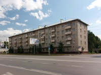 neighbour house: st. Nursultana nazarbaeva (esperanto), house 41. Apartment house
