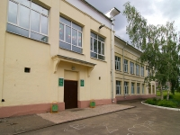Kazan, gymnasium №27, с татарским языком обучения, Nursultana nazarbaeva (esperanto) st, house 48