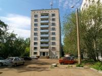 Kazan, hostel Казанского государственного университета культуры и искусств, Nursultana nazarbaeva (esperanto) st, house 60 к.1