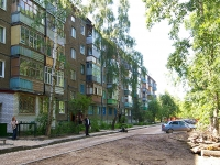 neighbour house: st. Nursultana nazarbaeva (esperanto), house 64. Apartment house