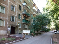 Kazan, Nursultana nazarbaeva (esperanto) st, house 66 к.1. Apartment house