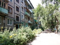 neighbour house: st. Nursultana nazarbaeva (esperanto), house 72. Apartment house