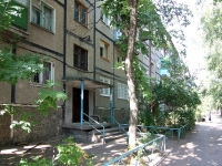 Kazan, Nursultana nazarbaeva (esperanto) st, house 74. Apartment house