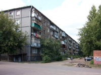 neighbour house: st. Nursultana nazarbaeva (esperanto), house 78. Apartment house