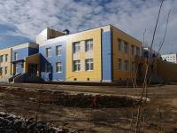 соседний дом: ул. Нурсултана Назарбаева (Эсперанто). строящееся здание детский сад