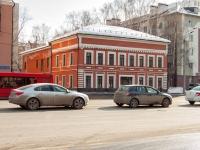 Казань, улица Нурсултана Назарбаева (Эсперанто), дом 13. офисное здание