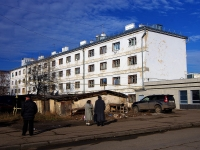 neighbour house: st. Nursultana nazarbaeva (esperanto), house 35 к.5. Apartment house