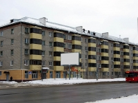 neighbour house: st. Nursultana nazarbaeva (esperanto), house 43. Apartment house