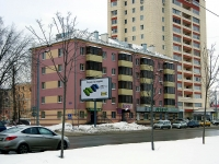 Kazan, Nursultana nazarbaeva (esperanto) st, house 45. Apartment house