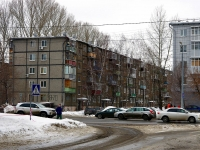 neighbour house: st. Nursultana nazarbaeva (esperanto), house 70. Apartment house