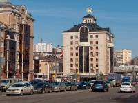 Kazan, Nursultana nazarbaeva (esperanto) st, house 8. office building