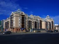 Казань, улица Нурсултана Назарбаева (Эсперанто), дом 10. многоквартирный дом
