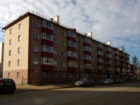 neighbour house: st. Nursultana nazarbaeva (esperanto), house 21. Apartment house