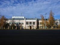 соседний дом: ул. Нурсултана Назарбаева (Эсперанто), дом 48. гимназия №27, с татарским языком обучения