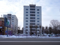Казань, улица Нурсултана Назарбаева (Эсперанто), дом 54. общежитие