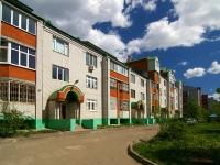 Казань, улица Исмаила Гаспринского, дом 29. многоквартирный дом