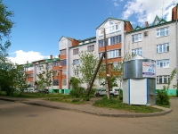 Kazan, Ismail Gasprinsky st, house 29. Apartment house