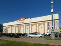 neighbour house: st. Marselya salimzhanova, house 5. shopping center Алтын