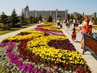 Kazan, park ТысячелетияMarselya salimzhanova st, park Тысячелетия