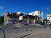 喀山市, 超市 Эдельвейс, Marselya salimzhanova st, 房屋 16