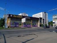 Kazan, supermarket Эдельвейс, Marselya salimzhanova st, house 16