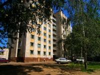 喀山市, Marselya salimzhanova st, 房屋 10. 宿舍