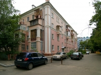 Kazan, Gogol st, house 23. Apartment house