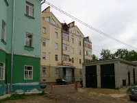 Kazan, Gogol st, house 27А. Apartment house
