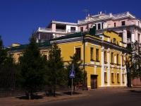 Казань, улица Гоголя, дом 1. офисное здание