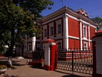 Казань, улица Гоголя, дом 2. училище Казанское театральное училище