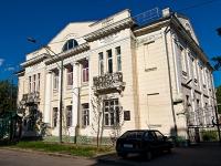 Казань, улица Гоголя, дом 4. филармония Государственный симфонический оркестр Республики Татарстан