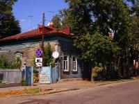 Казань, улица Гоголя, дом 5. индивидуальный дом Государственный си