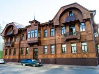 Казань, Гоголя ул, дом 31