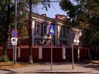 Казань, улица Гоголя, дом 2 к.1. училище Казанское театральное училище